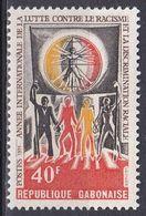 Gabun Gabon 1971 Organisationen UNO ONU Jahr Gegen Rassendiskriminierung Race Discrimination Abuse, Mi. 423 ** - Gabon (1960-...)