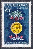 Gabun Gabon 1969 Gesellschaft Society Erneuerung Renewal Toleranz Tolerance Frieden Peace Entwicklung, Mi. 347 ** - Gabon (1960-...)