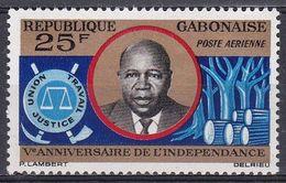 Gabun Gabon 1965 Geschichte History Unabhängigkeit Independence Persönlichkeiten Politiker Léon M'Ba Wappen, Mi. 228 ** - Gabon (1960-...)