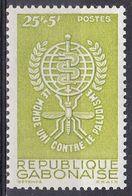 Gabun Gabon 1962 Organisationen UNO ONU WHO Medizin Medicine Gesundheit Health Malaria Insekten Insects, Mi. 171 ** - Gabon (1960-...)