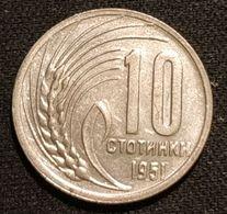 BULGARIE - BULGARIA - 10 STOTINKI 1951 - KM 53 - Bulgarien