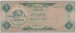 U.A.E. P.  1a 1 D 1973 G - United Arab Emirates