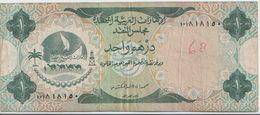 U.A.E. P.  1a 1 D 1973 F - United Arab Emirates