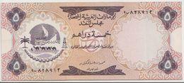 U.A.E. P.  2a 5 D 1973 XF - United Arab Emirates