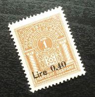 Fiume Croatia Italy Revenue Stamp L 0.40 B5 - Occ. Yougoslave: Fiume