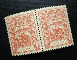 Fiume Croatia Italy Revenue Stamps Lire Una B29 - Occ. Yougoslave: Fiume
