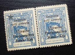 Fiume Croatia Italy Revenue Stamps Cent Quaranta B35 - Occ. Yougoslave: Fiume