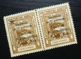 Fiume Croatia Italy Revenue Stamps Cent Cinque B40 - Occ. Yougoslave: Fiume