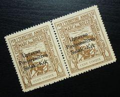 Fiume Croatia Italy Revenue Stamps Cent Cinque B42 - Occ. Yougoslave: Fiume