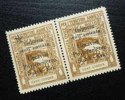 Fiume Croatia Italy Revenue Stamps Cent Cinque B43 - Occ. Yougoslave: Fiume