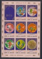 I23. Umm Al Qiwain - MNH - Space - Spaceships - Apollo - Imperf - Raumfahrt