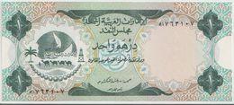 U.A.E. P.  1a 1 D 1973 UNC - United Arab Emirates