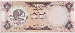 U.A.E. P.  2a 5 D 1973 VF - United Arab Emirates