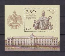 Russland - 2007 - Michel Nr. Block 102 - Postfrisch - 1992-.... Federation