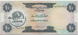 U.A.E. P.  3a 10 D 1973 XF - United Arab Emirates