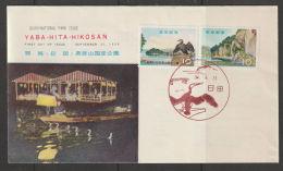Japan FDC 1959 Mi.nr. 708-709 - FDC