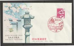 Japan  FDC   1961   Mi.nr. 758 - FDC