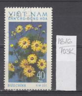 103K1816 / 1974 - Michel Nr. 767 Used ( O ) Chrysanthemum Chrysanthemen - Flowers Fleurs Blumen , North Vietnam Viet Nam - Vietnam