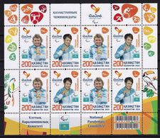 Kazakhstan 2016 Summer Paralympic Games In Rio De Janeiro Minisheet MNH - Verano 2016: Rio De Janeiro