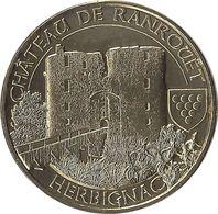 2020 MDP235 - HERBIGNAC - Le Château De Ranrouet 2 (Chatelet D'entrée) / MONNAIE DE PARIS - Monnaie De Paris