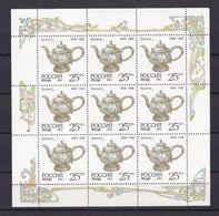 Russland - 1993 - Michel Nr. 308+311 - 2 Klb. - Postfrisch - 1992-.... Federation