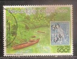 GABON OBLITERE - Gabon (1960-...)