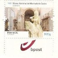 Portugal  ** & Portuguese Centenary Museums,Group II,Machado De Castro Museum, Coimbra 2020 (5754) - 1910-... République