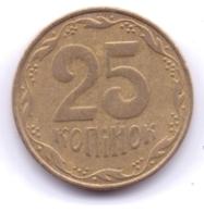 UKRAINE 2007: 25 Kopiyok, KM 2.1b - Ucrania