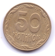 UKRAINE 2006: 50 Kopiyok, KM 3.3b - Ucrania