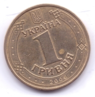 UKRAINE 2006: 1 Hryvnia, KM 209 - Ucrania