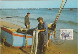 Carte Maximum PORTUGAL N°Yvert 1369 (BARQUE DE PÊCHE) Obl Sp Fuseta 1979 - Cartes-maximum (CM)