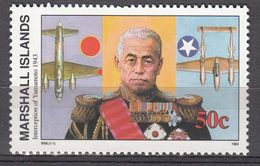Marshall Islands 1993 WO II Interception Of Yamamoto 1943  Michel 458  MNH 28054 - Marshall
