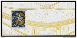 France, 2009, Souvenir Philatélique Cathédrale Sainte Cécile D'Albi, MNH - France