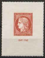 Timbre France Bloc Citex De 1949 Yvert 841 Neuf ** Cote 70 € - France