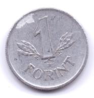 MAGYAR 1963: 1 Forint, KM 555 - Hungría