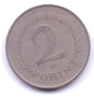 MAGYAR 1950: 2 Forint, KM 548 - Hungría