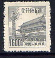 CHINE - 1014(*) - PORTE DE LA PAIX CELESTE - 1949 - ... République Populaire