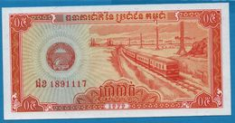 CAMBODIA 0,5 Riel (5 Kak) KAMPUCHEA1979  # ដខ 1891117 P# 27 - Cambodge