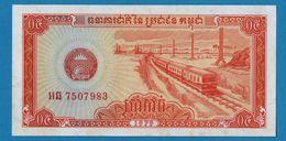 CAMBODIA 0,5 Riel (5 Kak) KAMPUCHEA1979  # អឆ 7507983  P# 27 - Cambodge
