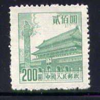 CHINE - 1010(*) - PORTE DE LA PAIX CELESTE - 1949 - ... République Populaire