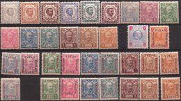 Montenegro - Fx. 3988 - Yv. 24/9 - 49/75 + A.R. 1 Y 3 - Nicolas 1º - 1894/1905 - * - Montenegro