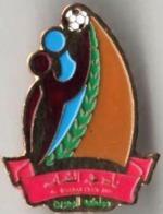Football Soccer. Pin Bahrain. Al-Shabab Club - Football