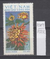 103K1819 / 1974 - Michel Nr. 763 Used ( O ) Chrysanthemum Chrysanthemen - Flowers Fleurs Blumen , North Vietnam Viet Nam - Vietnam