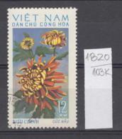 103K1820 / 1974 - Michel Nr. 763 Used ( O ) Chrysanthemum Chrysanthemen - Flowers Fleurs Blumen , North Vietnam Viet Nam - Vietnam