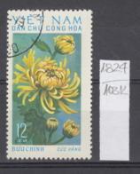 103K1824 / 1974 - Michel Nr. 764 Used ( O ) Chrysanthemum Chrysanthemen - Flowers Fleurs Blumen , North Vietnam Viet Nam - Vietnam