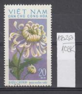 103K1826 / 1974 - Michel Nr. 765 Used ( O ) Chrysanthemum Chrysanthemen - Flowers Fleurs Blumen , North Vietnam Viet Nam - Vietnam