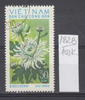 103K1828 / 1974 - Michel Nr. 766 Used ( O ) Chrysanthemum Chrysanthemen - Flowers Fleurs Blumen , North Vietnam Viet Nam - Vietnam