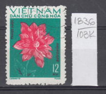 103K1836 / 1974 - Michel Nr. 756 Used ( O ) Dahlia Dahlien - Flowers Fleurs Blumen , North Vietnam Viet Nam - Vietnam