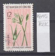 103K1845 / 1974 - Michel Nr. 772 Used ( O ) Cyperus Tojet Jormis - Textile Plants , North Vietnam Viet Nam - Vietnam