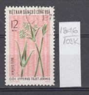 103K1846 / 1974 - Michel Nr. 772 Used ( O ) Cyperus Tojet Jormis - Textile Plants , North Vietnam Viet Nam - Vietnam